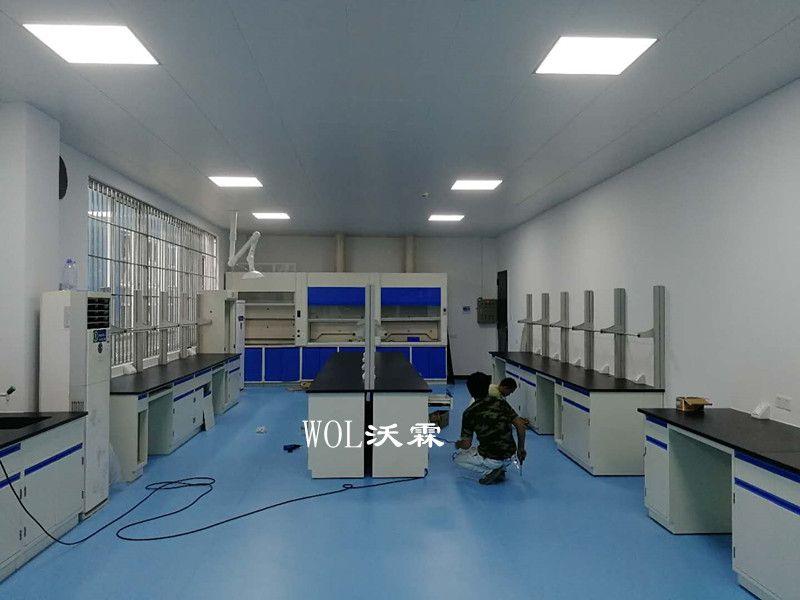 实验室环保治理工程规划 装修