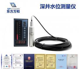 井用测量水位仪 带显示
