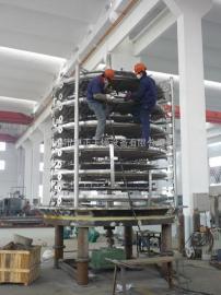 碳酸铜干燥机