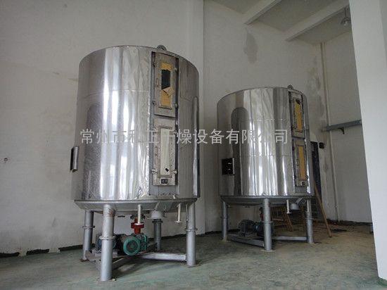 草酸铜烘干机