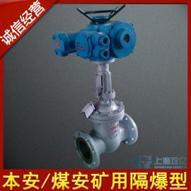 MZ941H-40C-DN100�V用防爆��娱l�y DN100�{�型�V用��娱l�y