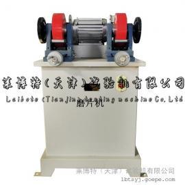 橡胶磨片机-夹持试样规格-双头磨片机
