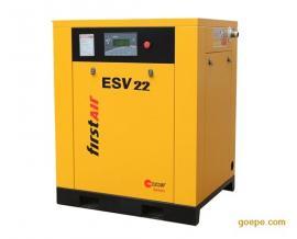 爱森思ES系列一体空压机销售维修