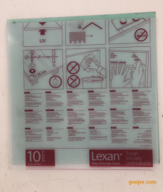 SABIC 沙伯-Lexan-Exell-D 抗紫外线20年pc板材
