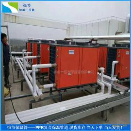 ppr热水保温管规格 三位一体复合保温管节省人工费