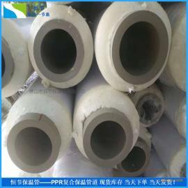 冬季保温专用一体PPR聚氨酯保温管 自来水热水保温管 免费拿样