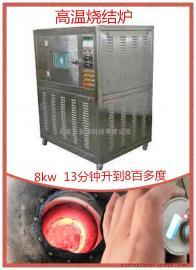 高温智能微波烧结设备高效微波烧结炉