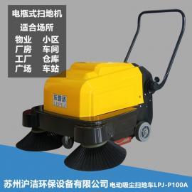 学校跑道用扫地机乐普洁LP-P100A手扶电瓶工业吸尘器