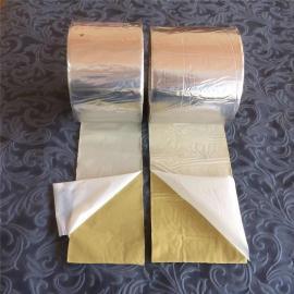 丁基防水胶带 自粘铝箔防水密封胶带