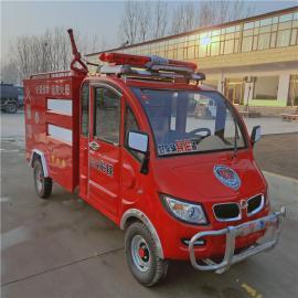 社区民用小型水罐消防车