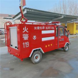 电动四轮消防车三轮电动水罐消防车