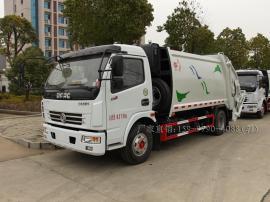 多利卡8方后装式压缩垃圾车,可翻转240升或660升挂桶