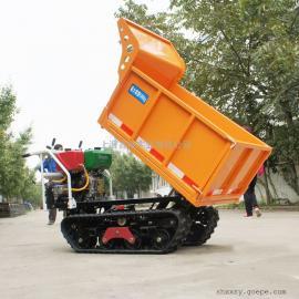 玛雅多地形迷你柴油农用履带液压翻斗转运输车 WL-350运输车