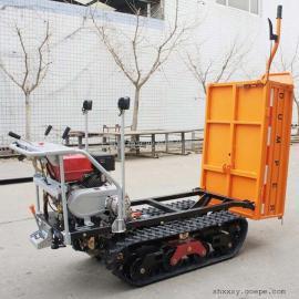 玛雅迷你森林履带消防设备翻斗转运车 WL-350X迷你履带运输车