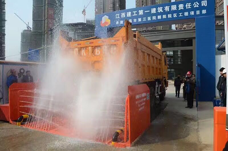 ZJ-1工地车辆洗车槽|2019新型建筑工地环保冲洗平台