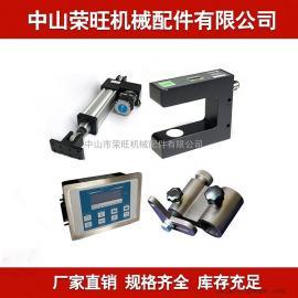 现货供应光电纠偏机 伺服电机 超声波执行控制器