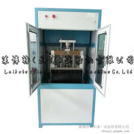 LBTPL-30A橡胶材料疲劳性能试验机-多种控制方式