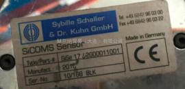 代理�N售Sybille SchallerSISE0501/0601---heilnalxm
