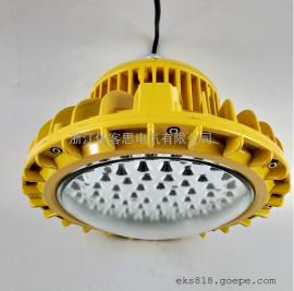 依客思EKSD-N80W防爆照明免维护LED�粢辜渥饕底ㄓ么蠊β收彰��