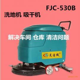 特价电瓶式洗地机工厂用工业擦地机手推式洗地刷地机电瓶