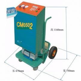CM0503汽车雪种回收机 可定量加注
