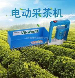 捍绿手提式电动采茶机单人小型充电茶叶采摘机便携式茶叶修剪机