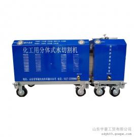 化工专用小型水切割机 水切割机厂家 大型水切割机租赁