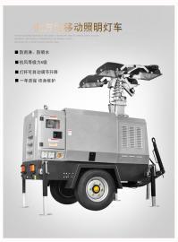 伊藤10KW移动照明灯塔发电机YT3-10BT