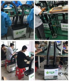 焊锡烟尘净化器焊接beplay体育中国官网元件排烟机抽烟机