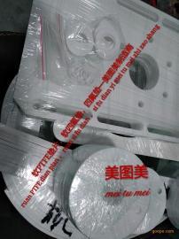 四氟垫片,四氟密封垫片,四氟板材,密封材料