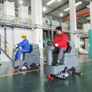 学校操场用滚刷式洗地机|高美洗扫一体机GM-RMINI/洗地扫地机