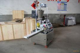 商用全自动仿手工包子机小型汤包成型机现货