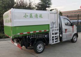 长安小型挂桶垃圾车收集路边垃圾桶垃圾方便