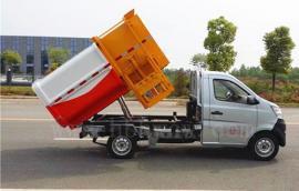 小区街道专用长安3方小型挂桶式垃圾车使用方法