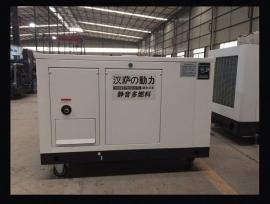 380V工厂专用工业用电20千瓦多燃料发电机