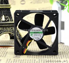 建准 SUNON 6025 12V 0.7W 6CM 静音散热风扇HA60251V4-0000-C99