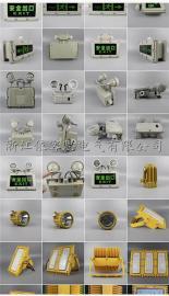 护栏式LED防爆灯60W防爆泛光灯化工厂使用