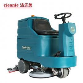 YSD-A7双刷盘洗地车 停车场车库用洗地机工厂水泥地面驾驶洗地车