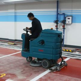 洁乐美驾驶式洗地机工厂车间全自动拖地车学校停车场电动洗地车