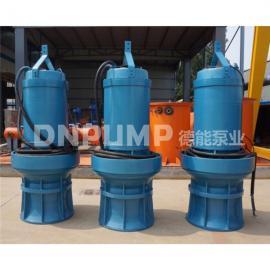 水利排水700QZB-50轴流泵供货源头