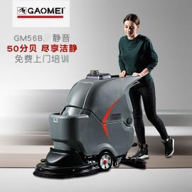 GM56B医院学�;�关单位用静音洗地机节能全自动大刷盘洗地机