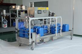 水性油漆灌装机