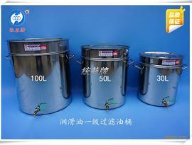 �y益牌 一��^�V油桶 ��滑油三��^�V油桶50/100/150L