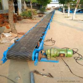 倾斜式流水线上料8米长移动式皮带输送机