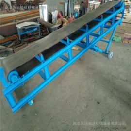 精品移动式装车皮带输送机兴运工厂按需定制