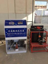 次氯酸钠发生器厂商/污水厂消毒设备选型