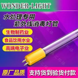 美��wonder G36T5L循�h水�理紫外��⒕���40W �味怂尼�