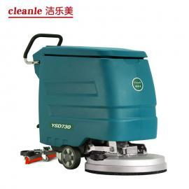 洁乐美工业手推式洗地机洗地拖地工厂车间商全自动刷地机擦地机