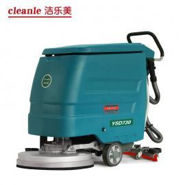 YSD-730手推式洗地机工业车间商用拖地机工厂用电动地面擦地机