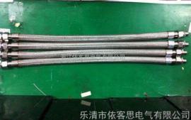 依客思防爆304不锈钢挠管DN20*1000挠性连接管编织网绕形穿线管